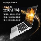 笔记本电脑Daysky G 9轻薄便携商务办公上网本超薄女款超极本学生