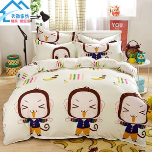 全棉卡通四件套定做学生宿舍夏季儿童床品4件套被套定制180220240