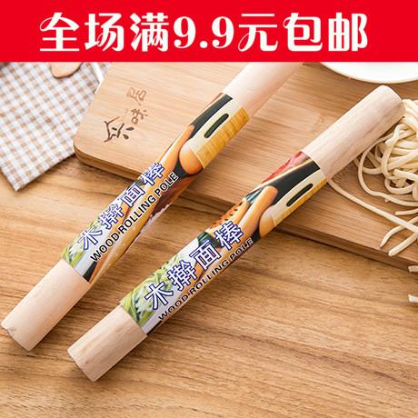 满包邮 厨房擀面杖实木小号压面棍 饺子皮 杆面棍 面条烘焙工具