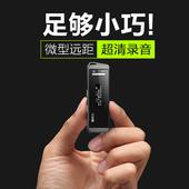 炳捷N9000录音笔 专业 高清降噪 声控远距 微型迷你 HiFi无损MP3