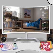 冠捷易美逊曲面显示器22寸高清液晶游戏曲屏电脑显示屏24 P221WVC