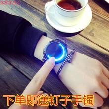 韩版个性智能创意发光简约无指针触屏情侣男女生学生手表中性防水