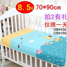 婴儿隔尿垫超大防水夏季可洗纯棉宝宝用品新生儿童老人姨妈月经垫