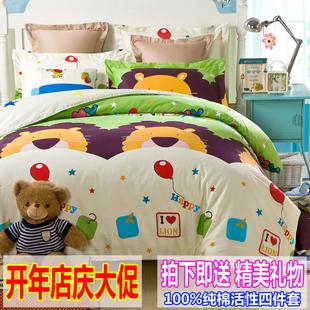 恋人 水星家纺四件套全棉纯棉女孩儿童床上用品床品三4件套男孩3