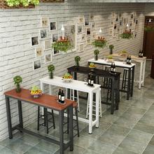现代简约小吧台靠墙吧台桌长条桌窄桌子高角桌铁艺吧台桌凳子