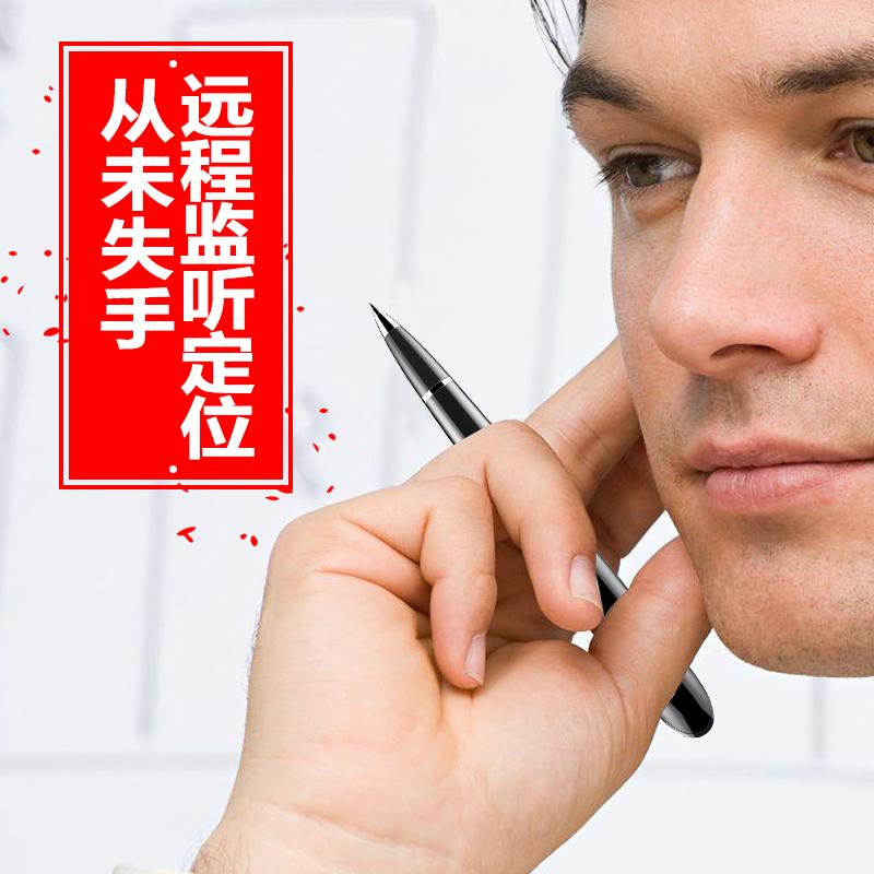 防隐形远距声控写字 迷你 降噪 高清 微型 专业 新款录音笔 Q9 JNN
