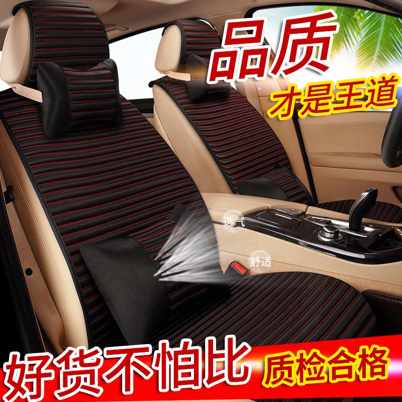 新款布艺汽车坐垫雪佛兰赛欧3乐风科鲁兹景程免绑座套四季通用
