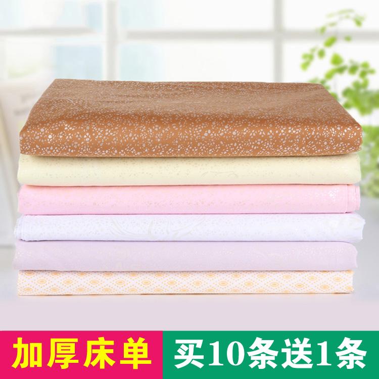 按摩加厚白色床单专用推拿美容院防油不防水