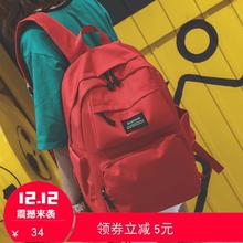 新款帆布双肩包学生书包大容量纯色多口袋背包电脑包韩版潮男女