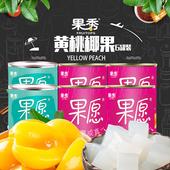 果秀 糖水黄桃罐头 椰果罐头罐装零食方便速食6罐混合装425g水果