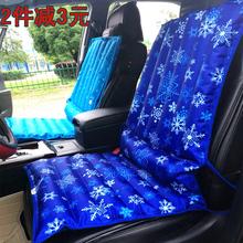 汽车水垫夏季冰垫靠垫水坐垫办公室椅垫冰凉垫夏天车用坐垫水凉席
