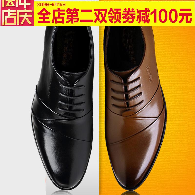 韩版男士英伦真皮隐形内增高男鞋8cm 新郎棕色土尖头商务结婚皮鞋