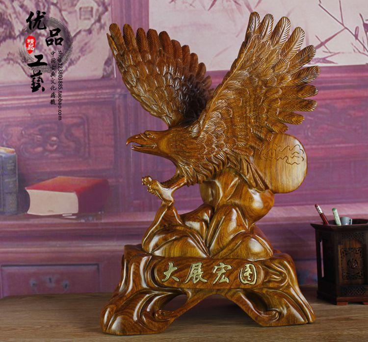 花梨木雕大展宏图动物老鹰红木工艺品家居办公室书房