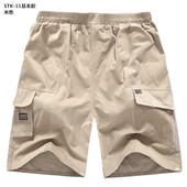 男装夏季中老年男式五分休闲裤大码宽松男士中裤棉质爸爸沙滩裤子