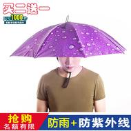 伞帽头戴伞双层防晒防雨伞帽钓鱼伞斗笠头伞大号折叠垂钓遮阳成人