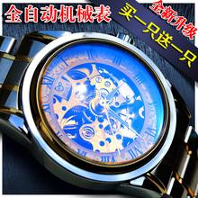 正品学生手表男机械表全自动男表真皮精钢镂空夜光防水休闲手表