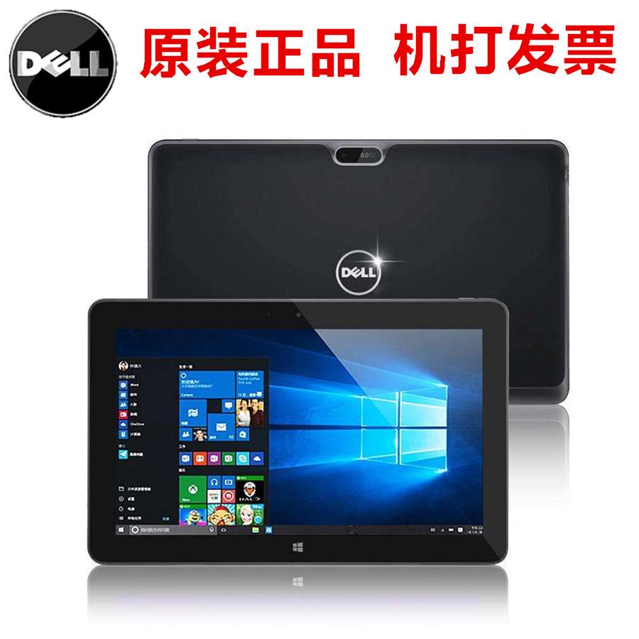 dell/戴尔 Venue 11 Pro WIN10 i5平板PC二合一平板电脑四核