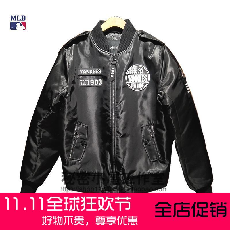 MLB棒球服专柜代购 17冬NY洋基黑色轻柔滑保暖加棉男士外套 52200