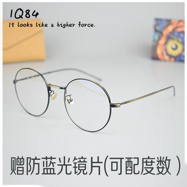 超轻细合金金属框架眼镜 文艺 复古 超轻金属圆形眼镜fm1000003