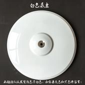 8B210L11D8A1白 11L1 电风扇配件落地扇底盘底座地盘FS40 通用美