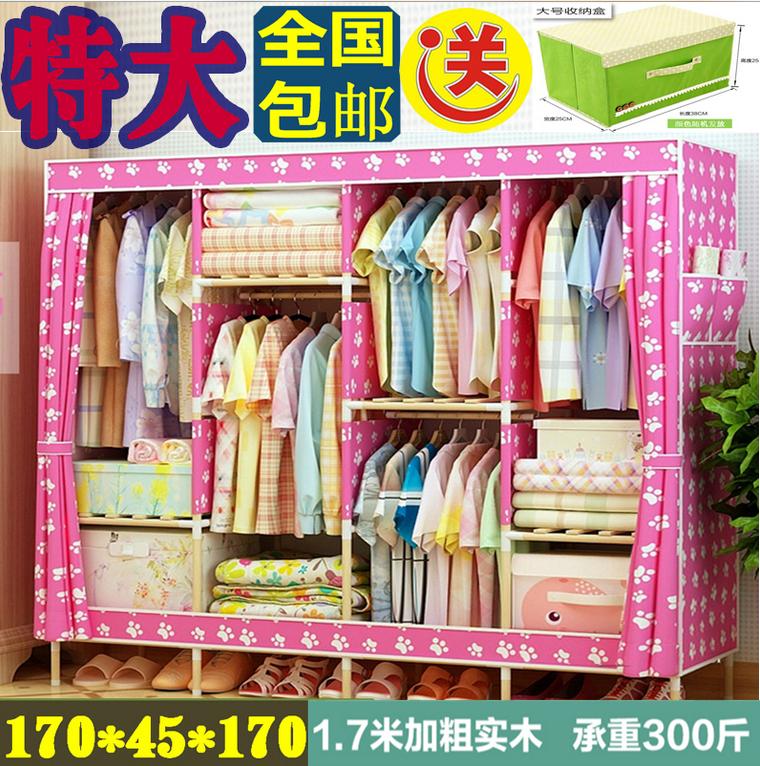 简易布衣柜实木加固组装经济型宜家双人大号木头牛津