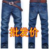 夏薄款男士牛仔裤男裤子耐磨劳保工作服长裤便宜直筒宽松商务男装