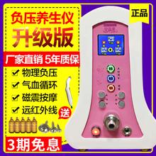 台湾碧波家庭丰胸仪器正品负压内在养生仪器震动按摩养生刮痧提臀