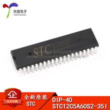 原装 STC(宏晶) 直插 STC12C5A60S2-35I-PDIP40 多串口8051单片机