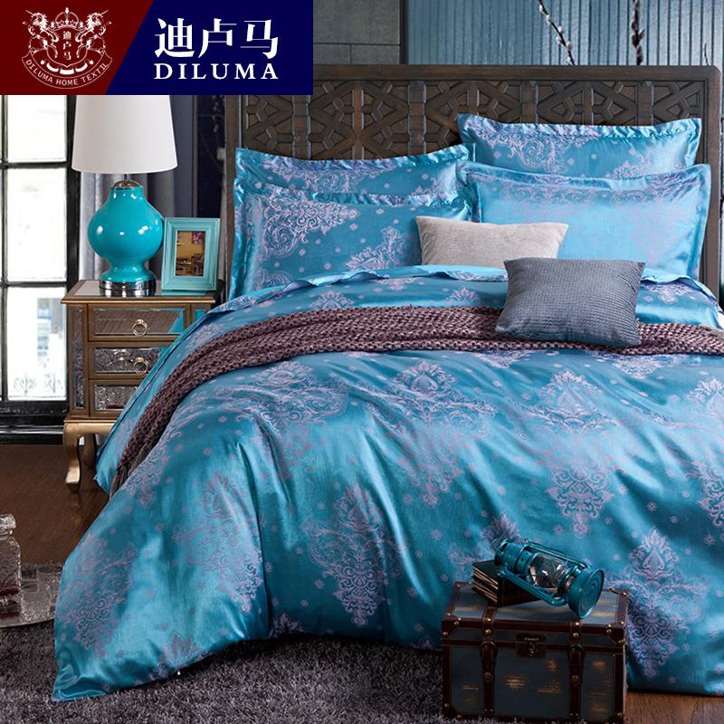 迪卢马 家纺 丝棉贡缎提花四件套夏被套床单床上用品4件套件床品