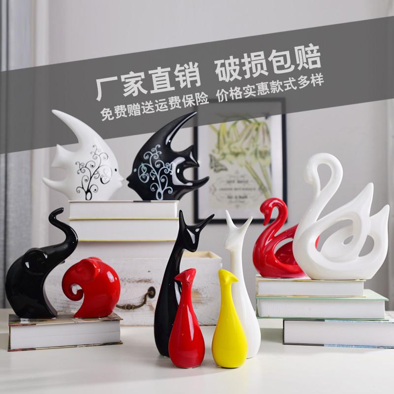 包邮家居陶瓷摆件工艺品动物客厅结婚礼物酒柜装饰品