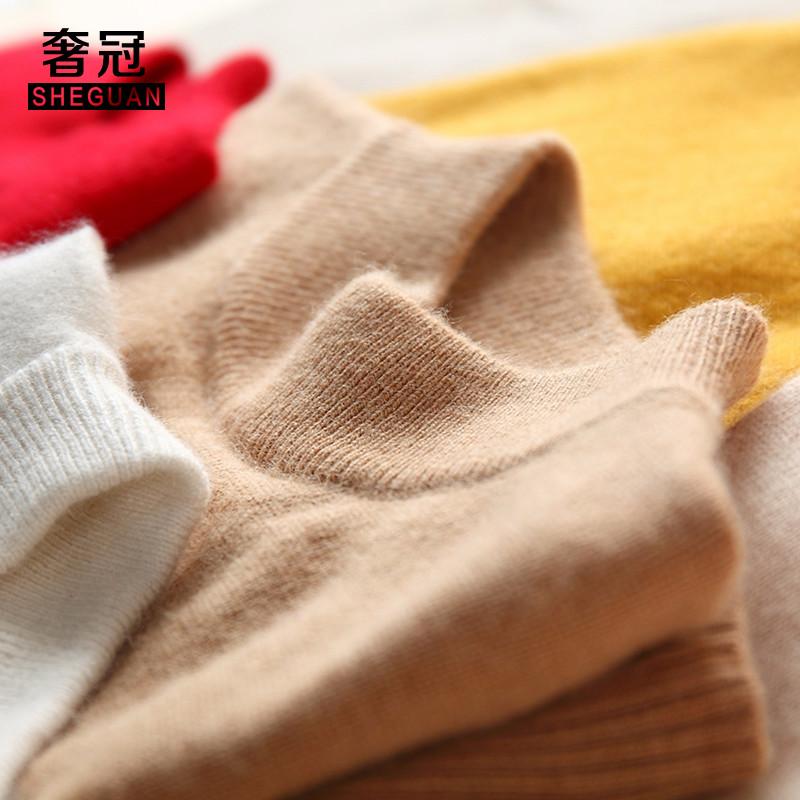 奢冠秋冬新款半高领毛衣女套头韩版百搭针织衫修身大码打底衫