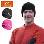 迈路士秋冬防风保暖户外运动帽骑行滑雪防寒套头帽跑步帽子男女
