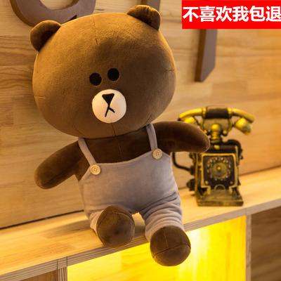 布朗熊公仔可妮兔毛绒玩具抱抱熊抱枕萌布娃娃玩偶大号生日礼物女