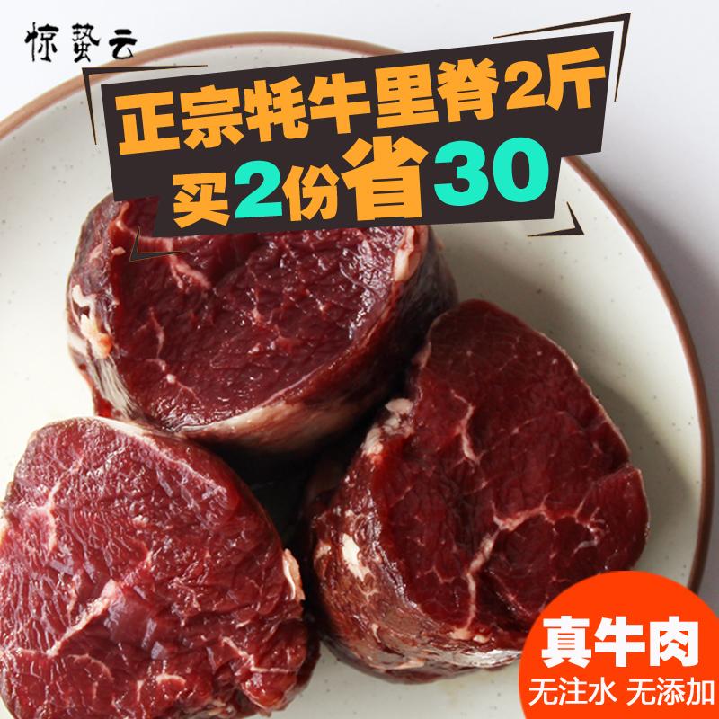青海ag赌神赛规则|首页新鲜牛肉牛里脊整条菲力牛排原味冷冻生牛肉里脊肉2斤