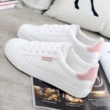 正品帕耐克丝新款2017韩版新款时尚小白鞋女夏季休闲透气低