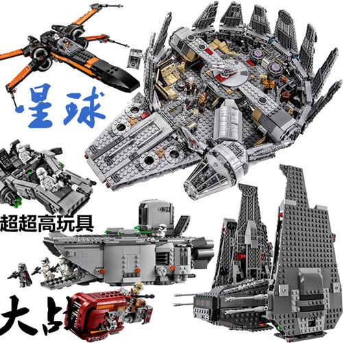 兼容乐高星球大战科技组装千年隼 指挥战机益智玩具拼装积木模型