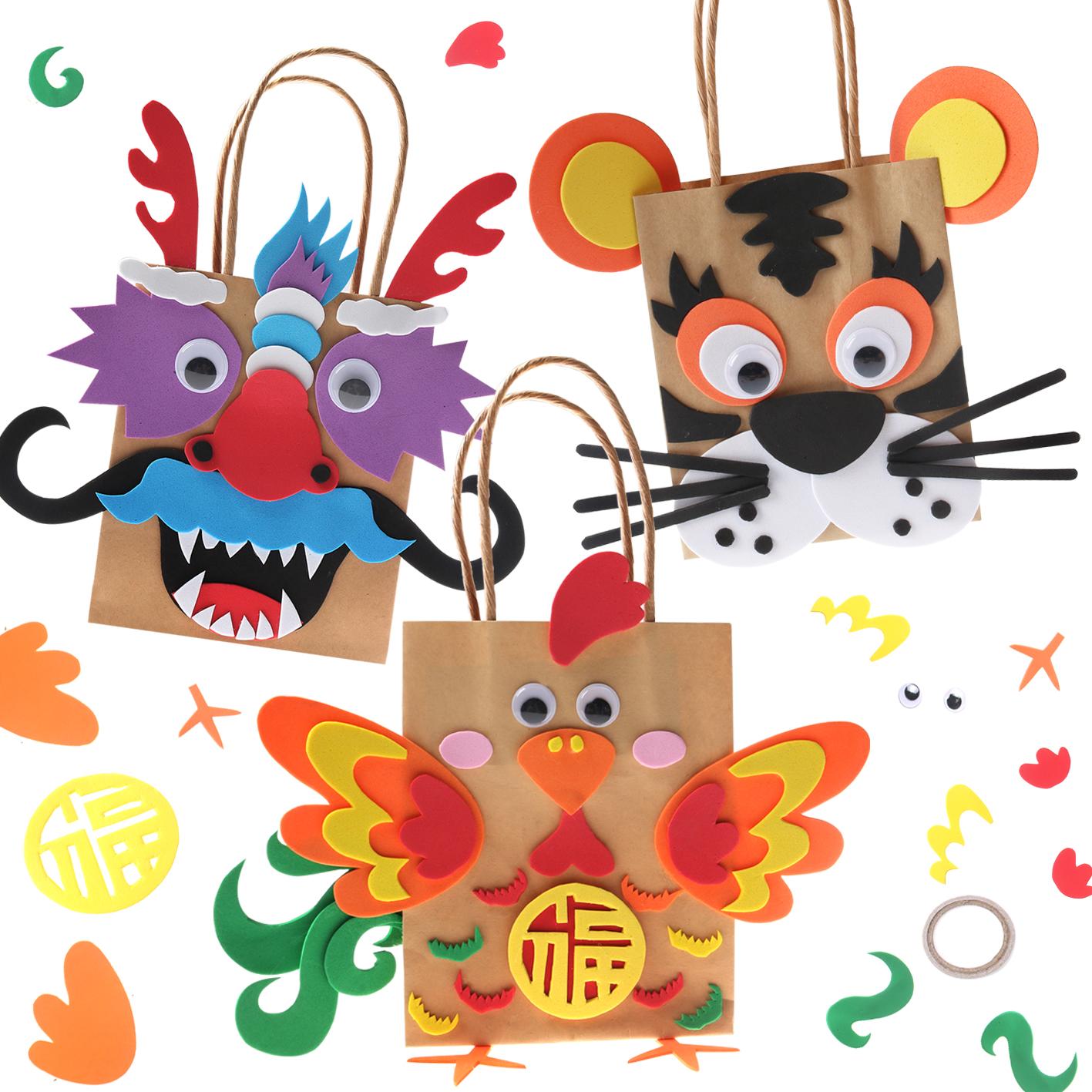 查看淘宝新年儿童diy手工材料包 卡通创意纸袋彩纸粘贴材料包 幼儿园
