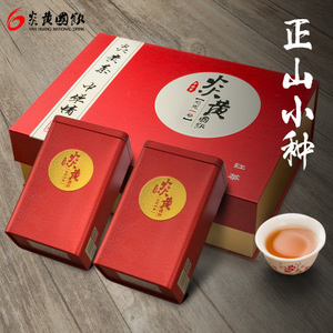 炎黄年货佳节送礼正山小种红茶武夷山茶叶新茶散装感恩礼盒装250g