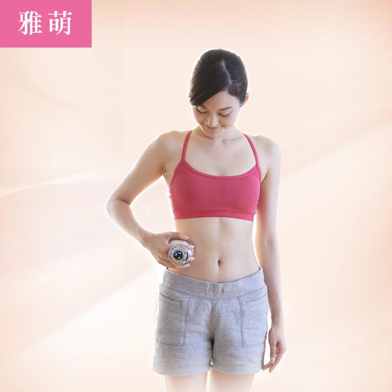 雅萌日本YAMAN溶脂机妊娠纹减肥瘦身我要瘦记器材减肥作文600字图片