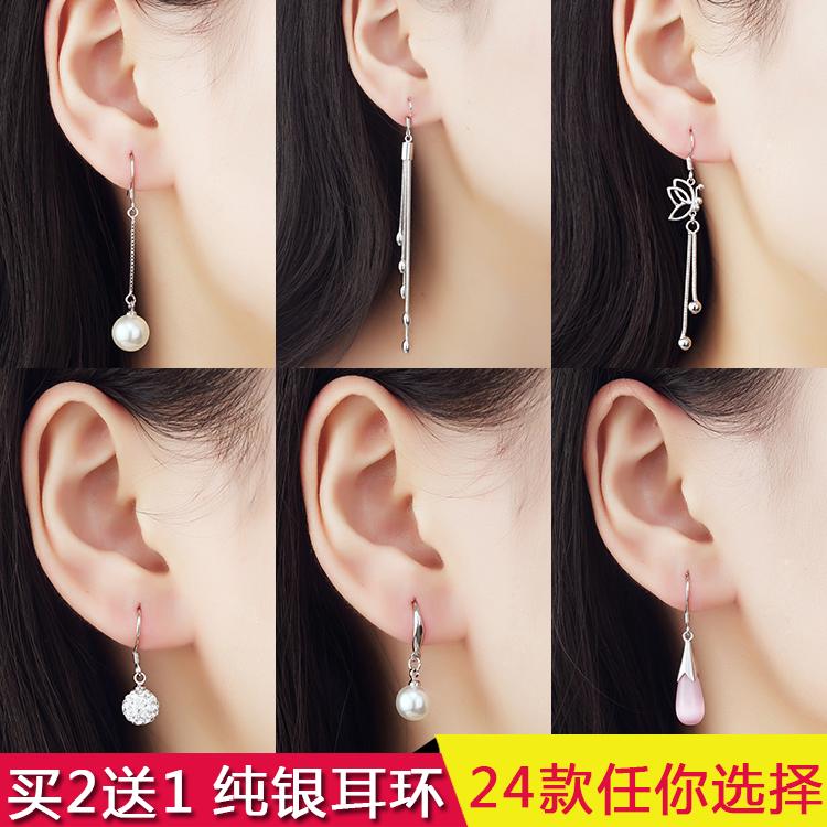 纯银耳环长款耳坠流苏珍珠耳钉气质防过敏日韩耳圈简约耳线耳饰品