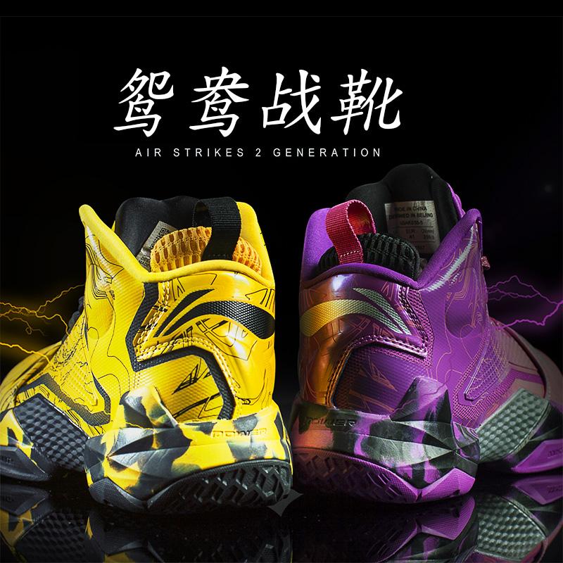 李宁篮球鞋男鞋2017秋款CBA鸳鸯战靴空袭2代高帮音速3透气运动鞋