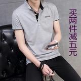 夏季男士翻领t恤男装 v领半袖polo衫潮男士短袖大码体恤韩版修身