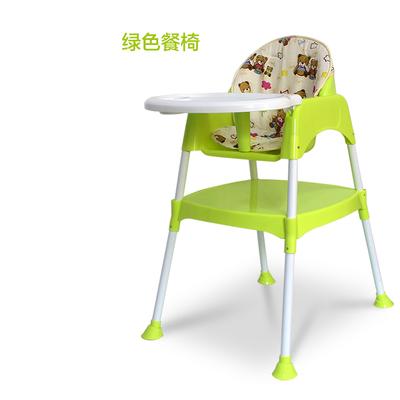 儿童餐椅多功能宝宝餐椅可拆分婴儿吃饭餐桌座椅子便携式BB凳塑料