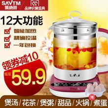 狮威特养生壶全自动加厚玻璃多功能电热烧水迷你花茶壶煮茶器养身