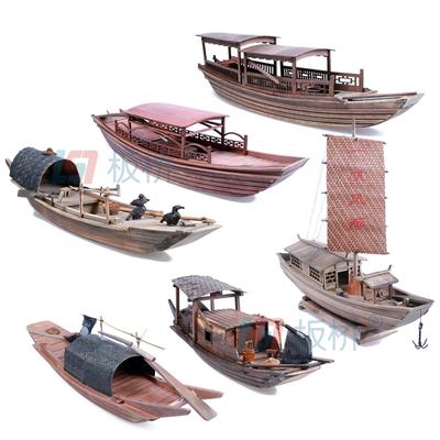 手工实木制作仿真木船模型 木质渔船钓鱼船乌篷船工艺品装饰摆件