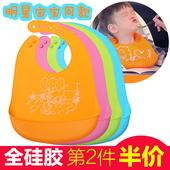 硅胶婴儿宝宝围兜儿童防水立体饭兜围嘴大号小孩口水巾免洗防漏