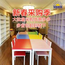 小学幼儿园彩色单双人课桌椅凳手工绘画美术桌培训桌书桌电脑桌