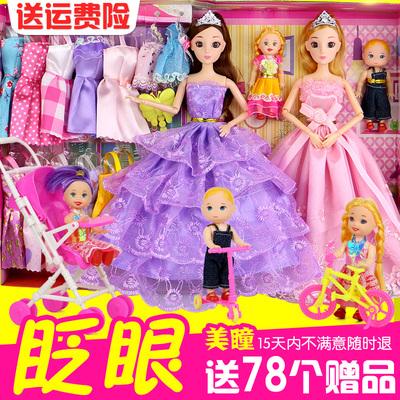 4D眨眼换装芭比娃娃套装大礼盒儿童女孩过家家玩具洋娃娃婚纱公主