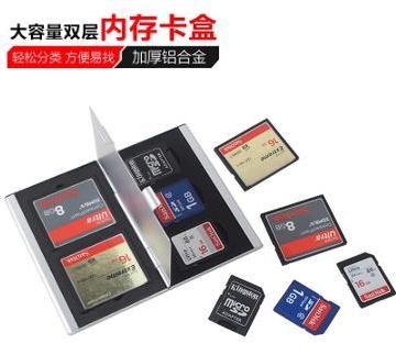 PSV內存 金屬內存SD CF 卡片盒 收納SD TF