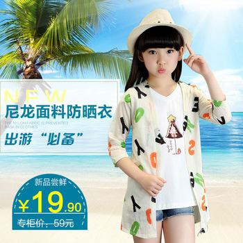 童装夏季女童防晒衣防紫外线超薄